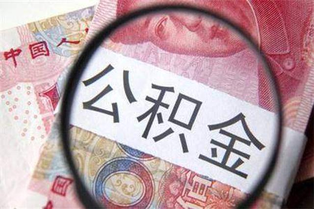 哈尔滨将出台14条扶持措施保障房地产市场平稳