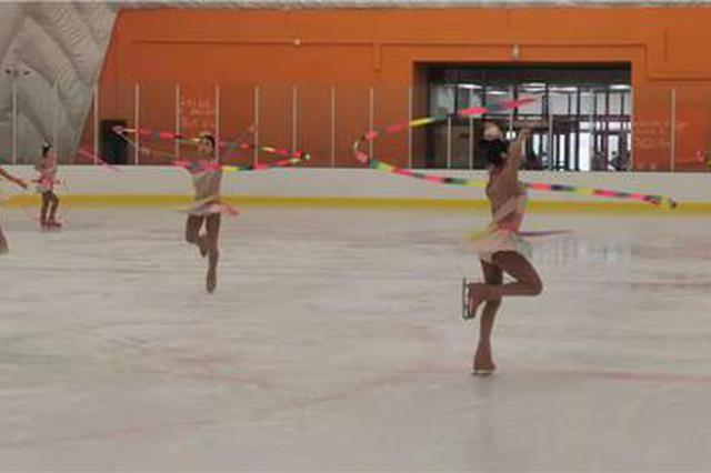每周免费开放不少于20小时 炫采冰上运动中心正式启用