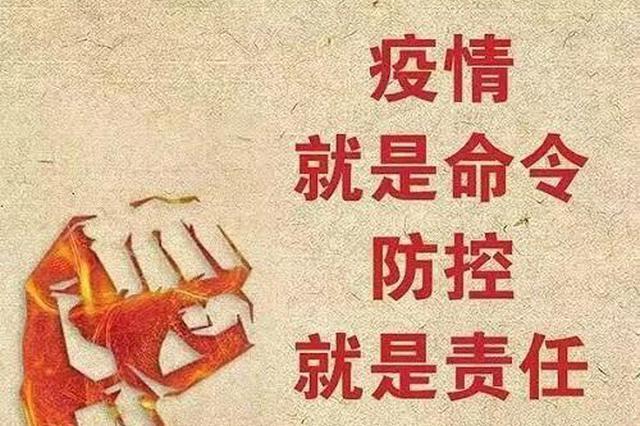 哈尔滨市疾控中心发布新冠疫情风险和健康生活提示