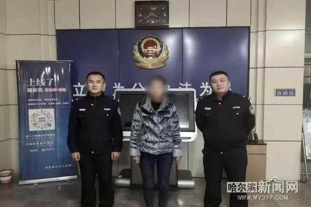 """黑龙江男子赌博输急眼丨""""我举报我自己"""""""