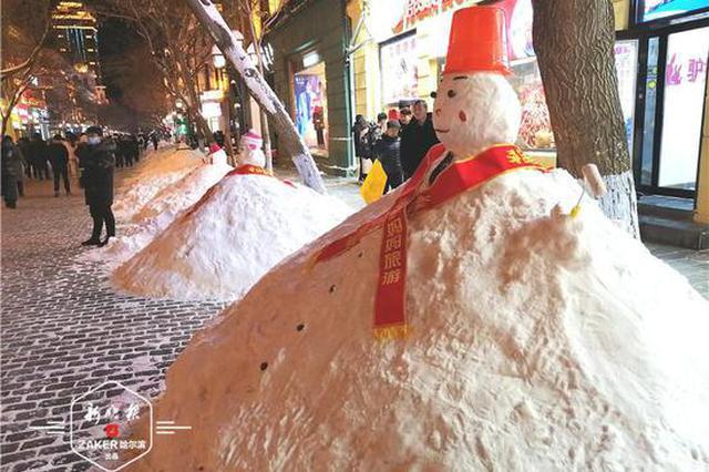 雪滑梯玩嗨外地游客 中央大街变身冰雪游乐场