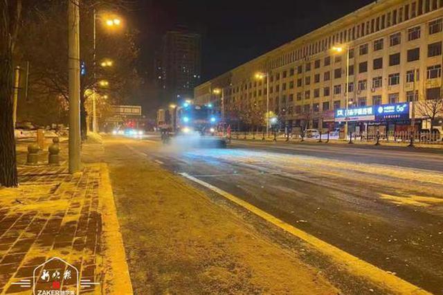哈市353条A类街路车行道积雪已清完 积雪外运已完成60%