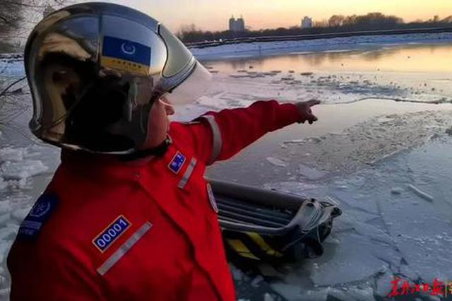 意外!哈尔滨一冬泳爱好者冰层下失踪 潜水员下水搜救
