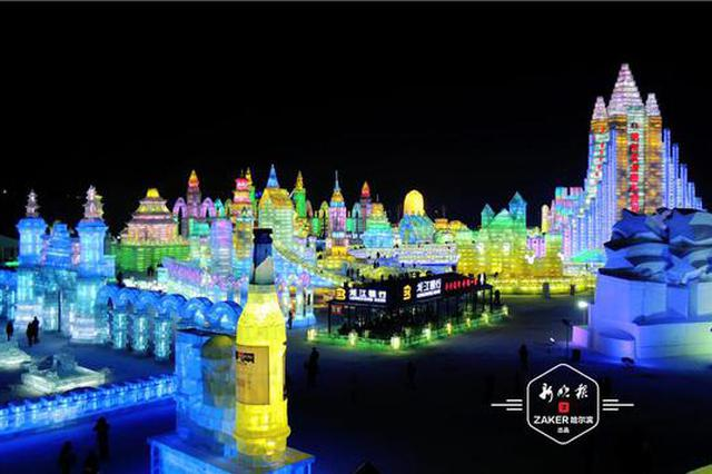 哈尔滨冰雪博览会明年1月3日启幕 展会全新Logo亮相