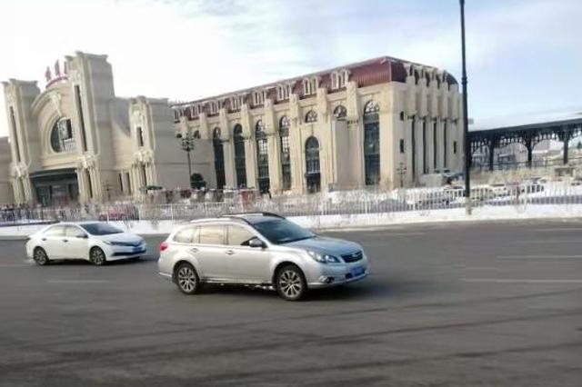 清雪大军仍在奋战!哈尔滨市已拉运17.6万车积雪