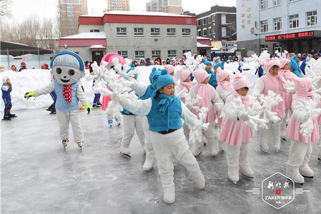 冰雪点燃校园激情!清滨小学第九届校园冰雪节开幕啦