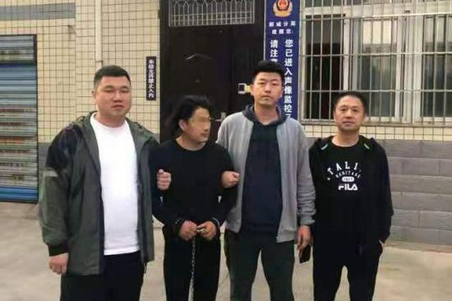 抢劫杀害12名出租车司机 潜逃14年的A级令通缉逃犯落网