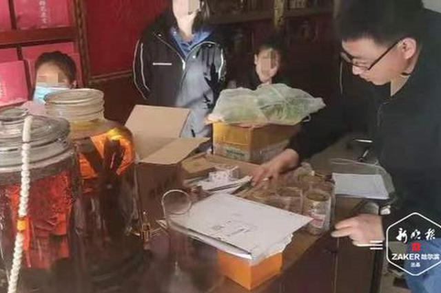 涉案1个亿 黑龙江破获特大生产销售有毒有害食品案