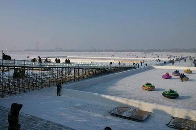 140万平方米 今冬哈尔滨江上冰雪嘉年华 让你玩得更嗨