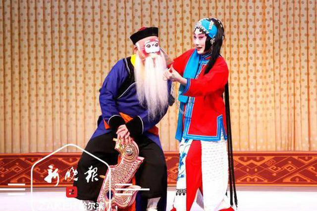 经典剧目《玉堂春》省京剧院舞台展风采 深得冰城戏迷青