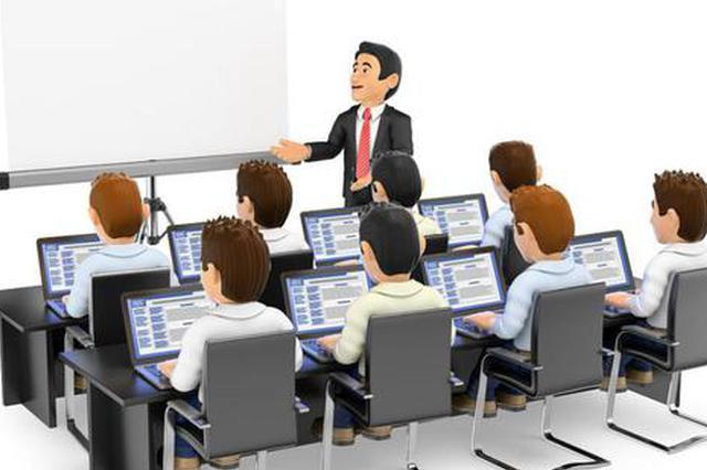 黑龙江住建领域安管人员管理系统12月1日上线