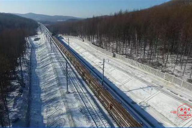 全国最东端高寒高铁牡佳高铁全线轨道贯通