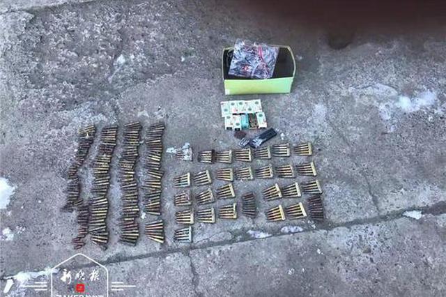 黑龙江一居民主动上缴827发子弹 处于可击发状态