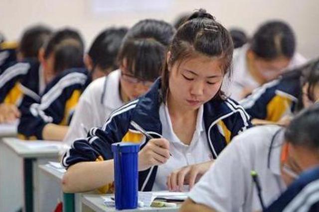 哈市普通高中新课程新教材实施启动 成首批示范区之一