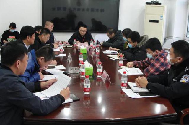 """哈尔滨交通部门调查""""花小猪打车"""" 要求限期整改"""