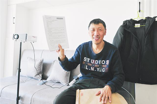 统一发装修补贴 哈尔滨公租房新政让百姓安居更乐居