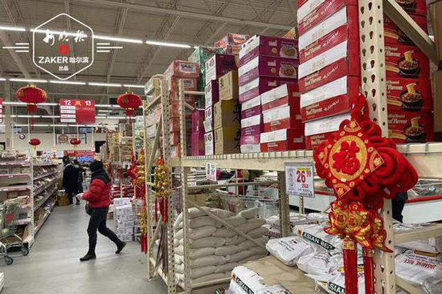 在国外的留学生和华人为祖国和家乡哈尔滨送上祝福