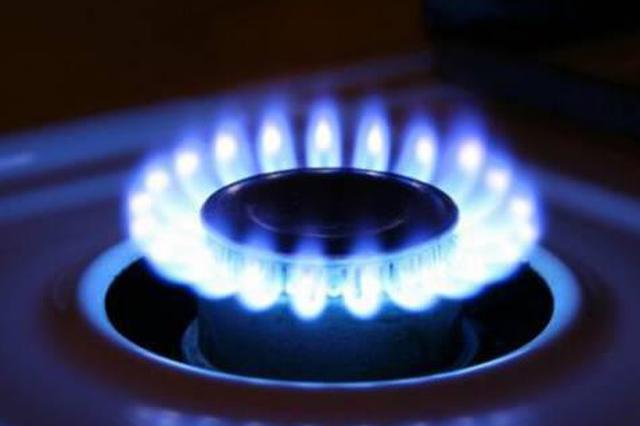 元旦期间中庆燃气营业时间有调整 燃气异常打84600000