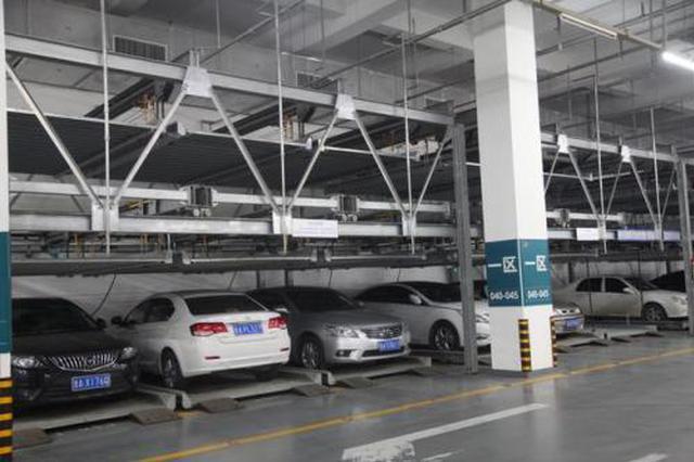 拟新增停车泊位近3万个 哈市停车场智能化提升项目初设批复