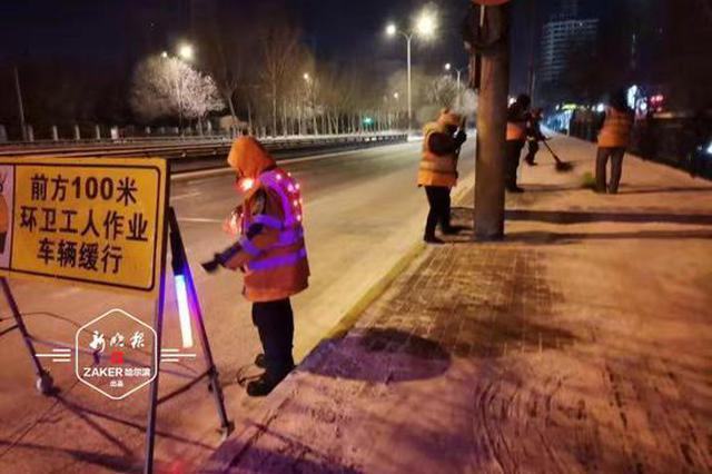 为最大程度避免道路结冰 哈尔滨市清冰雪大军奋战一夜