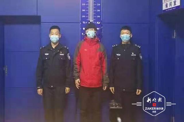黑龙江这些人故意散布他人涉疫隐私信息 行拘、罚款!