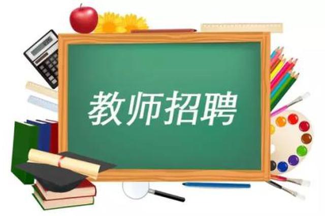 黑龙江八一农垦大学招聘27名教师辅导员