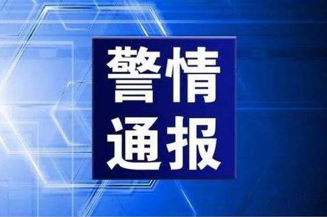 哈尔滨全面封城?男子发布不实疫情信息被警方批评教育
