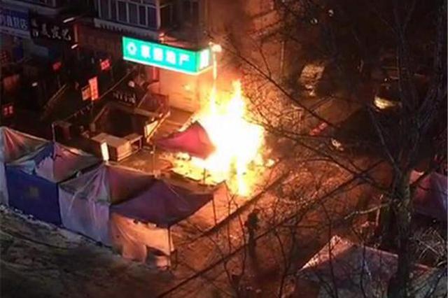 哈尔滨道外南十六道街一摊位发生火灾 无人员伤亡