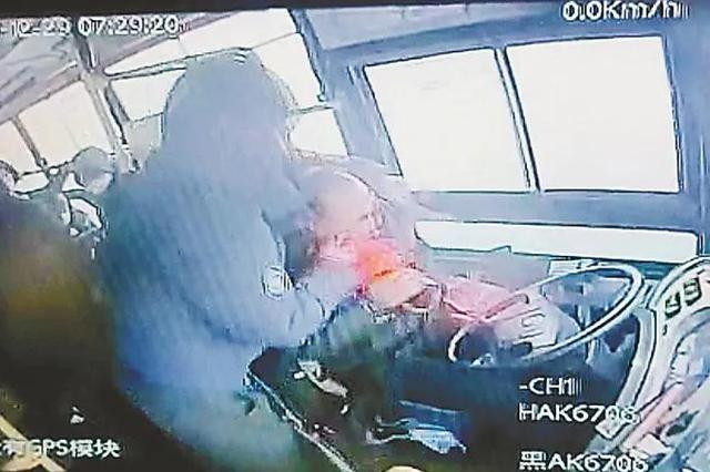 哈尔滨一公交司机被乘客打伤 头部缝了20针