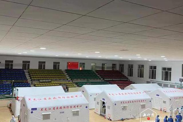 黑龙江省疾控中心移动方舱检测实验室在望奎正式投用