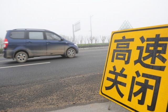 出行注意!受降雪影响 京哈、哈牡、环城高速等封闭
