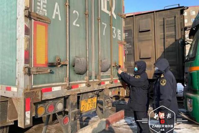 今年黑龙江省开辟首条全路程对俄邮政小包联运出口通道