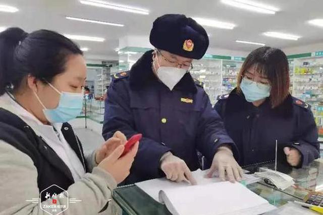 哈市南岗区对辖区药店开展全覆盖检查 15家药店被关停