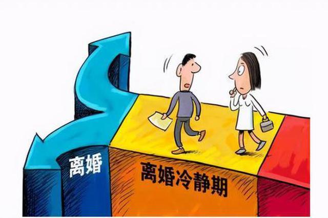 苦口婆心!去年哈尔滨主城区400多对闹离婚夫妻被劝回