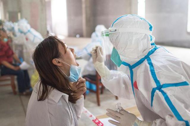 黑龙江省疾控中心发布核酸检测注意事项