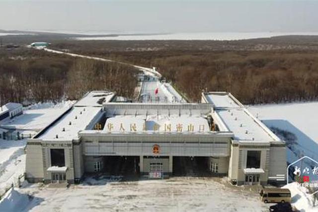 世界最小界河桥在黑龙江 列入吉尼斯纪录