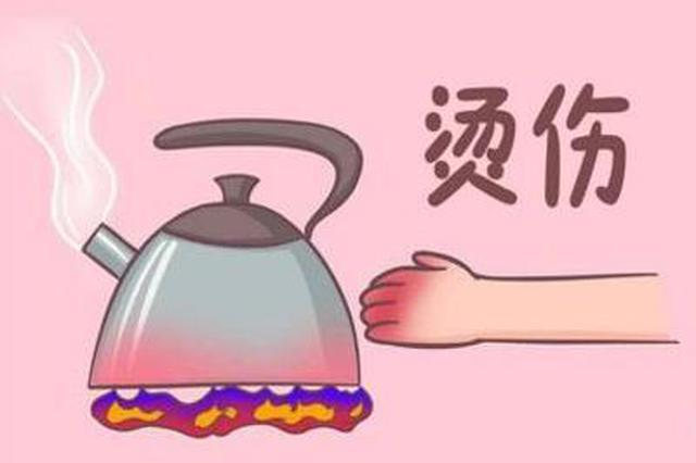 大厨小心!春节期间60余人烧烫伤