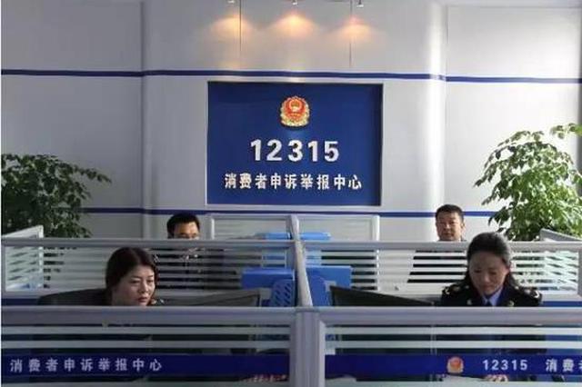 春节期间黑龙江12315受理消费者诉求同比下降超七成