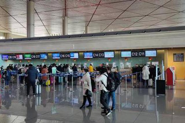哈机场春节黄金周共起降航班754架次 运客7万余人次