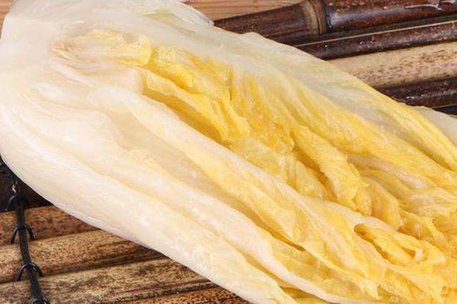 黑龙江省市场监管局提醒 谨慎购买来源不明的散装酸菜