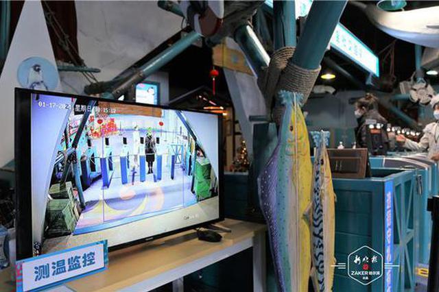 网络预约 实名购票 哈尔滨极地馆2月21日恢复营业