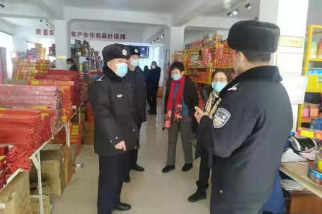 冰城警方严查严惩非法燃放、运输、储存烟花爆竹行为