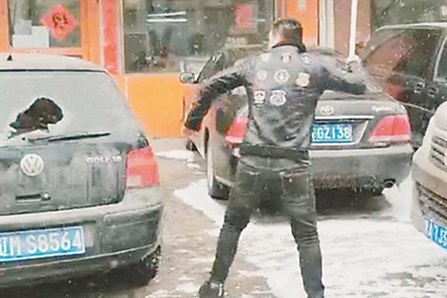 哈尔滨这车主 汽修店前砸爱车为哪般?
