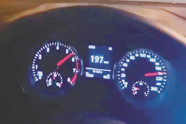 男子微博晒超速视频 作大了 驾照扣12分 罚500