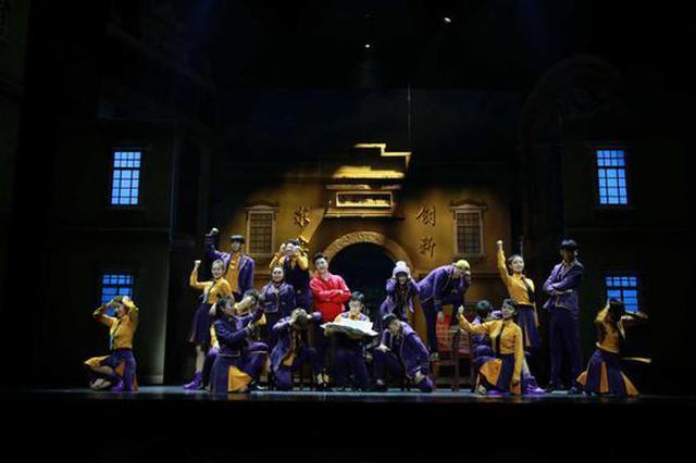 """艺术战""""疫"""" 黑龙江原创音乐剧《非常·爱》传递爱的"""