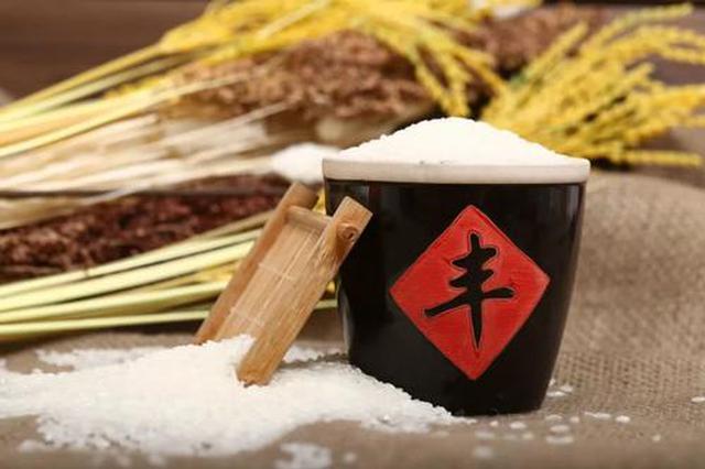第四届中国·黑龙江国际大米节10月18至22日启幕