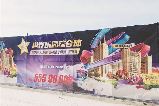哈尔滨多位市民 反映里普利广场 去年答应进户黄了