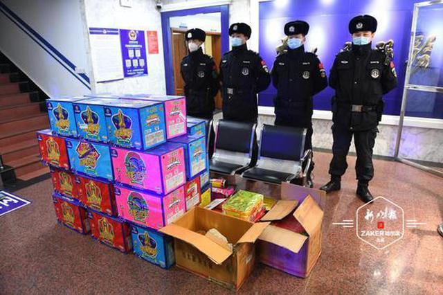 冰城警方严厉打击违规燃放 非法售卖烟花爆竹行为