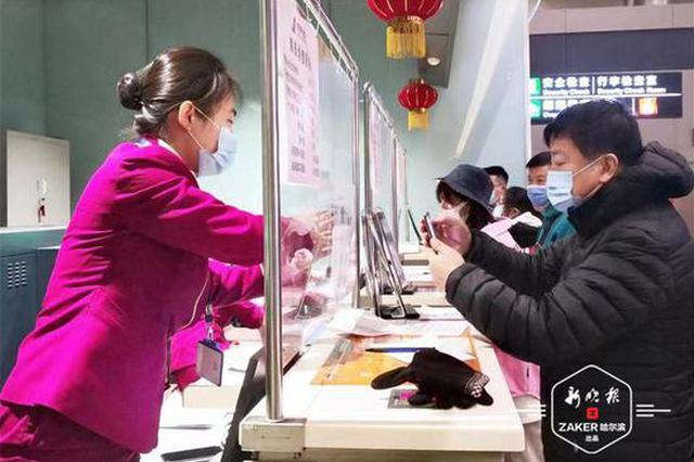 未来3天哈尔滨至北京、杭州、重庆部分时段只剩全价机票