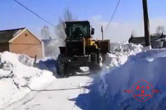 """看看啥叫""""封门大雪""""!志愿者驾铲车开通村路"""